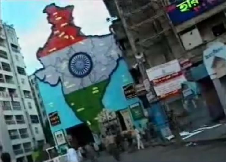 Calcutta Project Village